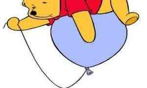 O ursinho e a pooh-taria