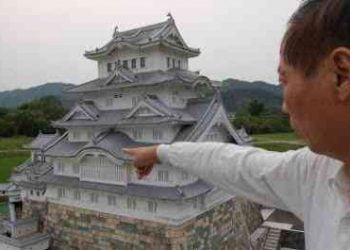 O homem e seu castelo