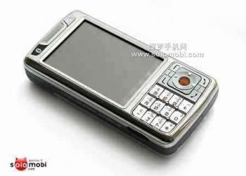 Um celular que funciona dois anos sem precisar recarregar