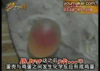 Bizarro: China falsifica até o ovo!