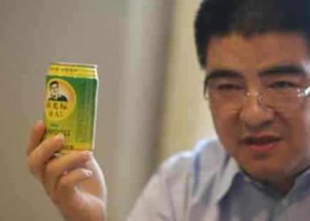 Bilionário chinês ganha dinheiro vendendo AR enlatado