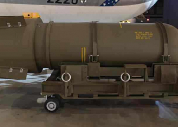 A bomba nuclear que quase explodiu nos EUA