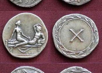 Moedinhas romanas