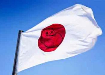 """Japão, o paraíso do """"Forever alone"""""""