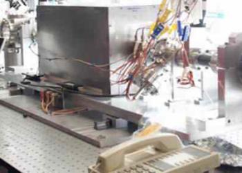 O mais avançado colisor de partículas do mundo
