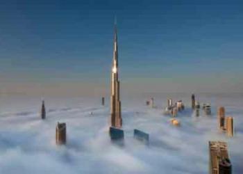 Arranhacéus de Dubai