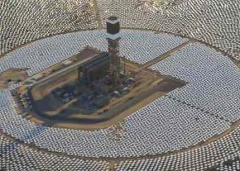 Foto gump do dia: Uma usina solar