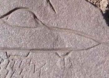 Mistérios em pedra