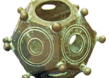 Foto Gump do dia: O Dodecaedro misterioso