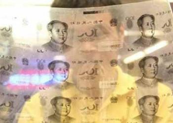 O incrível falsário chinês