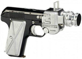 A câmera-pistola do Japão