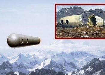 O curioso caso de acidente com um Ufo no Chile