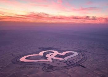 Foto gump do dia: Corações do deserto