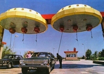 Foto gump do dia: O posto de gasolina ufológico da era soviética