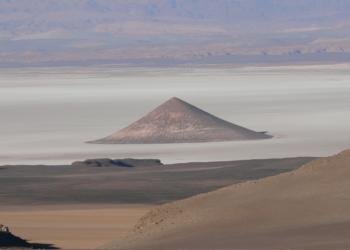A estranha pirâmide da Argentina